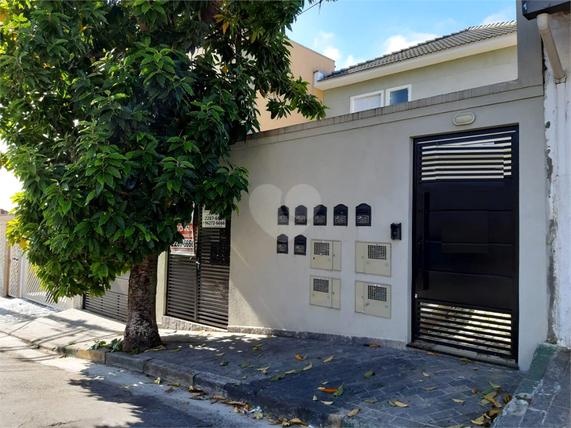 Venda Casa São Paulo Vila Isolina Mazzei null 1