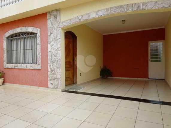 Venda Casa Campinas Parque Residencial Vila União REO 1