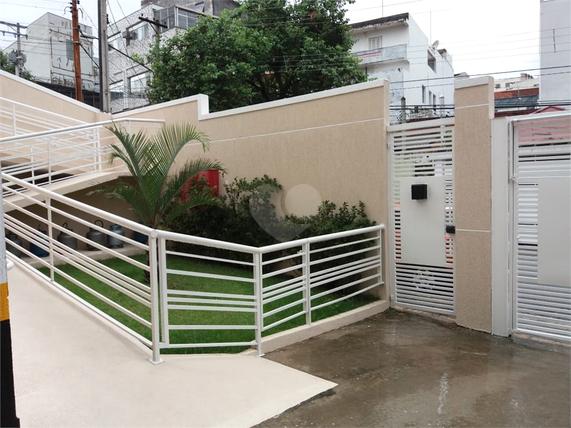 Venda Condomínio São Paulo Vila Vitório Mazzei REO 14