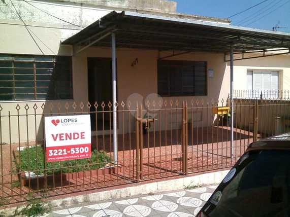 Venda Casa Sorocaba Vila Haro REO 3
