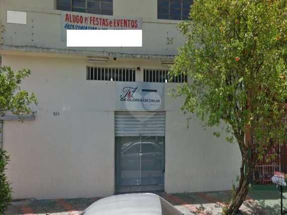 Aluguel Loja Belo Horizonte Boa Vista REO 10