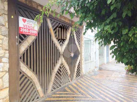 Venda Casa São Paulo Vila Libanesa REO 18