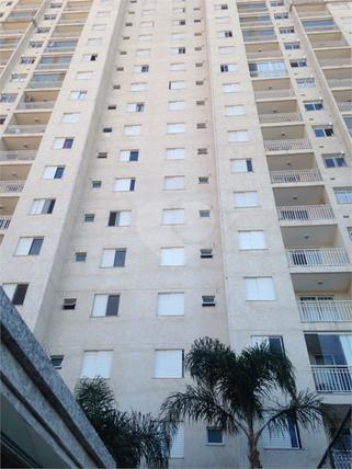 Aluguel Apartamento Campinas Parque Industrial REO 20
