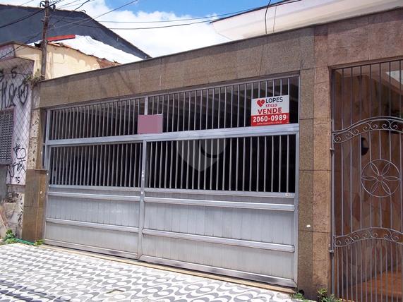 Venda Sobrado São Paulo Vila Bertioga REO 8