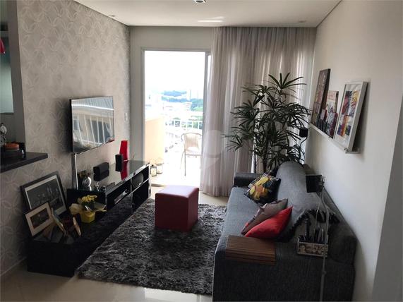 Venda Apartamento São Paulo Barra Funda REO 6