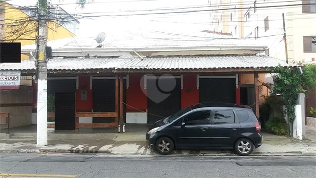 Venda Casa de vila São Paulo Chora Menino REO 7