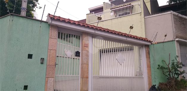 Venda Casa São Paulo Água Fria REO 2