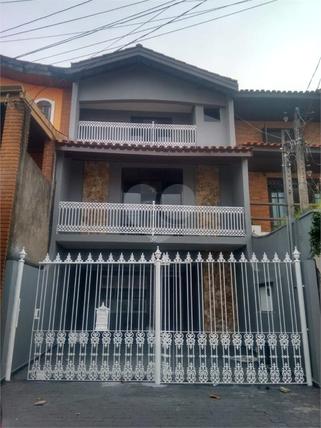 Venda Casa Sorocaba Jardim Dois Corações REO 11