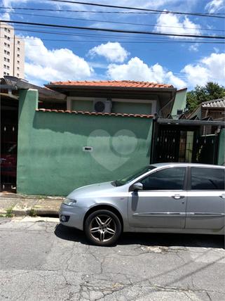 Venda Casa São Paulo Vila Romero REO 18