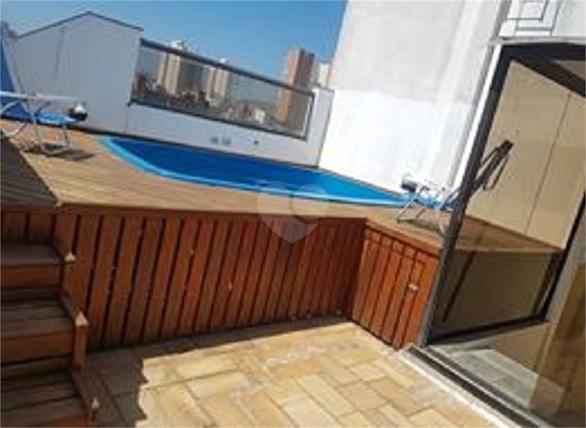 Venda Apartamento Guarujá Jardim Enseada REO 1