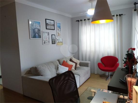 Venda Apartamento Campinas Cambuí REO 18