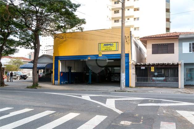 Venda Galpão São Paulo Vila Nova Conceição REO 1