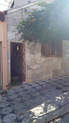 Venda Casa Sorocaba Vila Leão REO 7