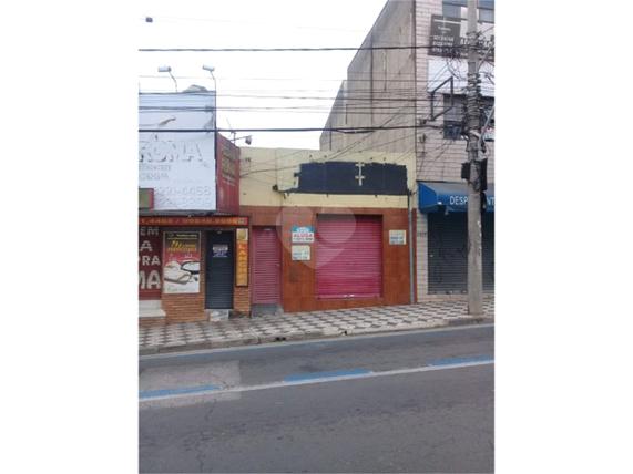 Aluguel Salão Comercial Sorocaba Vila Lucy REO 8