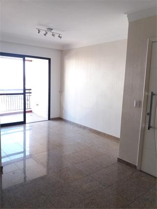 Aluguel Apartamento São Paulo Vila Regente Feijó REO 16