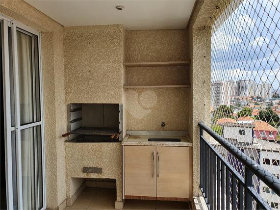 Venda Apartamento São Paulo Parque Mandaqui REO 21
