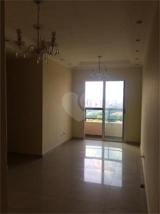Venda Apartamento São Bernardo Do Campo Rudge Ramos REO 6