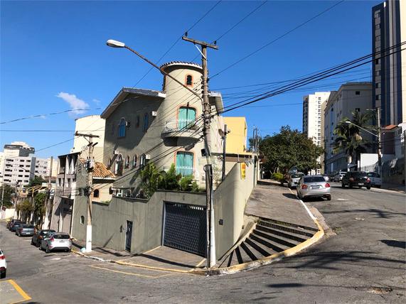 Aluguel Casa São Paulo Vila Mariana REO 15