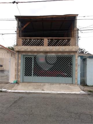 Venda Casa São Paulo Vila Constança REO 7
