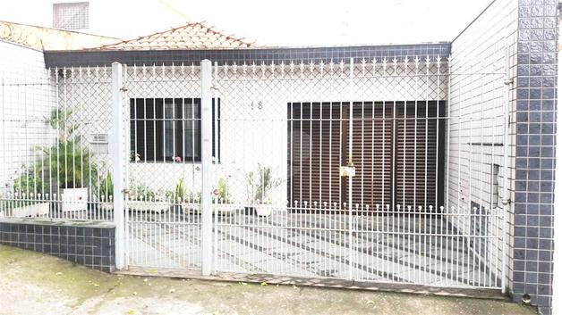 Venda Casa São Paulo Vila Bela REO 15