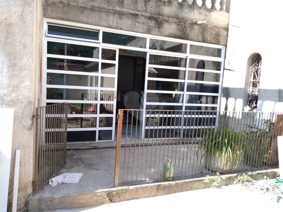 Venda Casa São Paulo Vila Roque REO 1