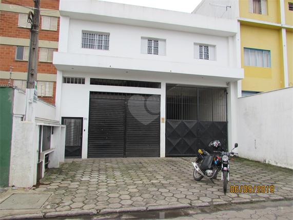 Aluguel Casa Mogi Das Cruzes Cézar De Souza REO 9