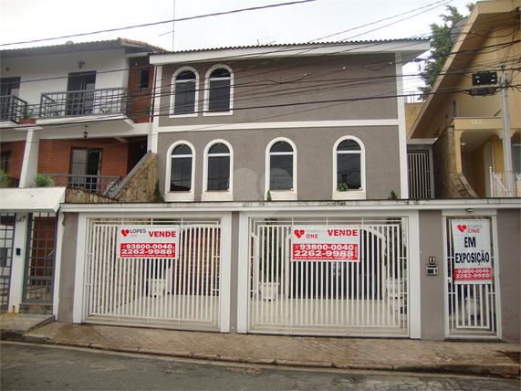 Venda Sobrado São Paulo Jardim Franca REO 1