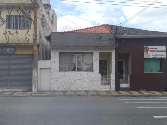 Venda Casa Mogi Das Cruzes Jardim Santista REO 2