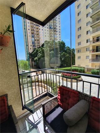 Venda Apartamento Guarulhos Picanço REO 2