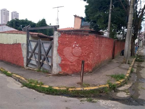 Venda Casa Mogi Das Cruzes Vila Nova Aparecida REO 12