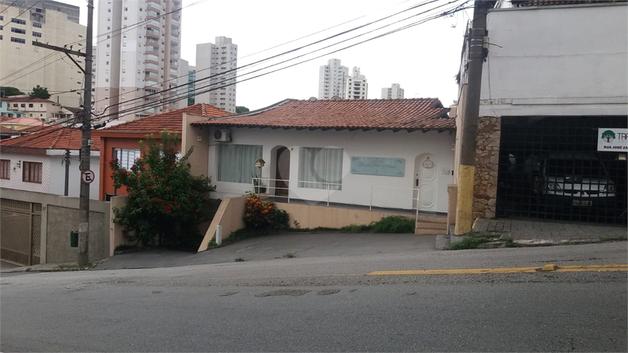 Venda Casa São Paulo Vila Prudente REO 9