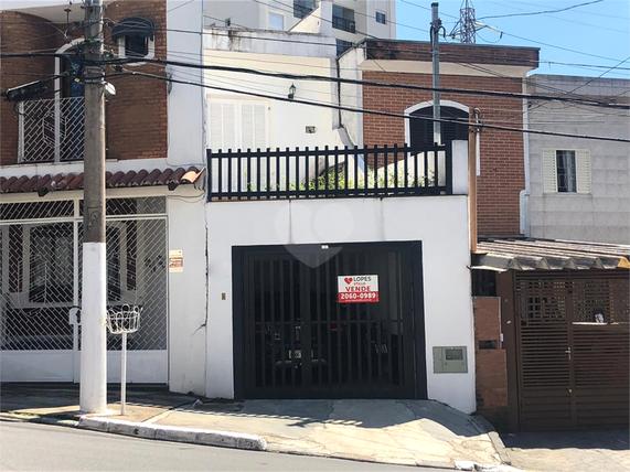 Venda Sobrado São Paulo Vila Bertioga REO 9