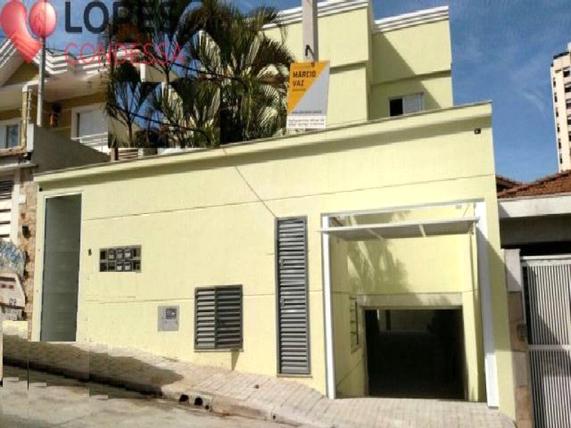 Venda Condomínio São Paulo Água Fria REO 8
