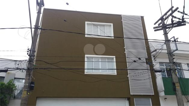 Aluguel Apartamento São Paulo Quinta Da Paineira REO 15