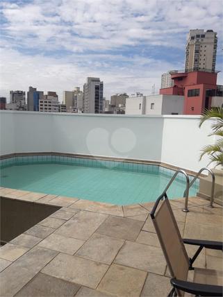 Venda Cobertura São Paulo Santa Cecília REO 13
