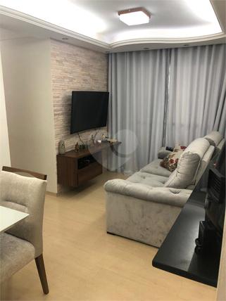 Venda Apartamento Campinas Jardim Nova Europa REO 16