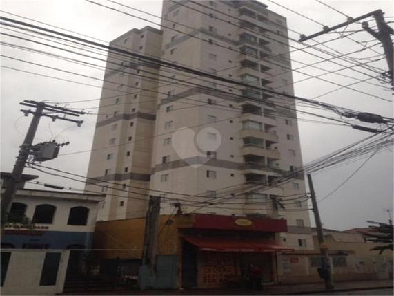 Venda Apartamento São Paulo Vila Constança REO 4