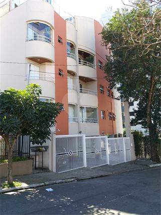 Venda Apartamento São Bernardo Do Campo Rudge Ramos REO 2
