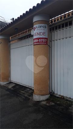 Venda Casa Rio De Janeiro Olaria null 1