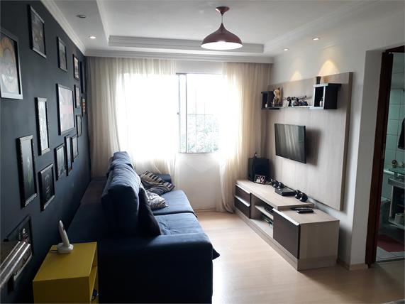 Venda Apartamento São Paulo Jardim Peri REO 5