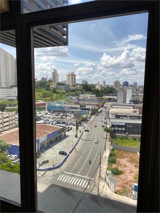 Venda Salas São Bernardo Do Campo Centro null 1