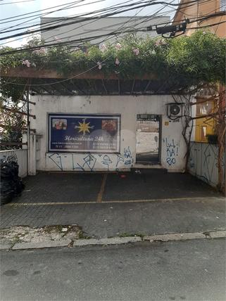 Venda Loja São Paulo Jardim Das Bandeiras REO 16