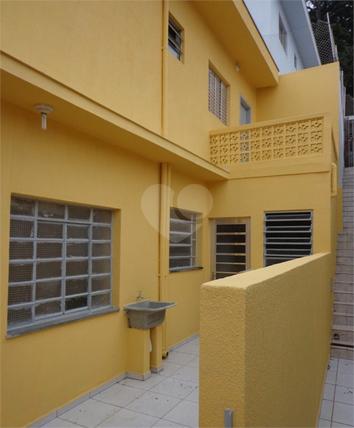 Aluguel Casa de vila São Paulo Vila Ipojuca null 1